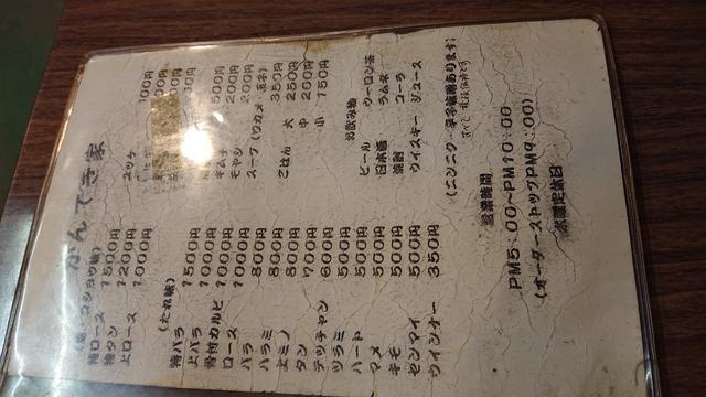 DSC_5164.JPG